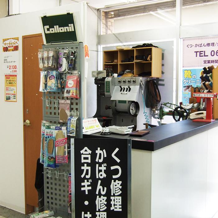 靴(くつ)の修理を始め、鞄(かばん)修理なら、マナファクトリー吹田店